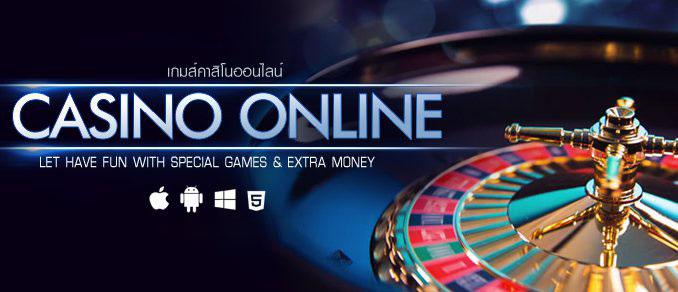 Casino & Sport Betting